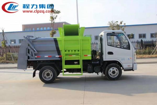 国六【3方 蓝牌】凯马 餐厨垃圾车
