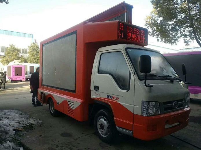 【4.7平方】福田驭菱后双轮 宣传车