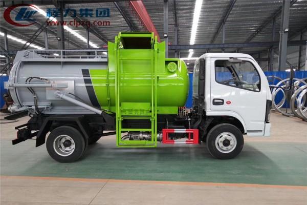 国六【4.5方】东风D6 餐厨垃圾车