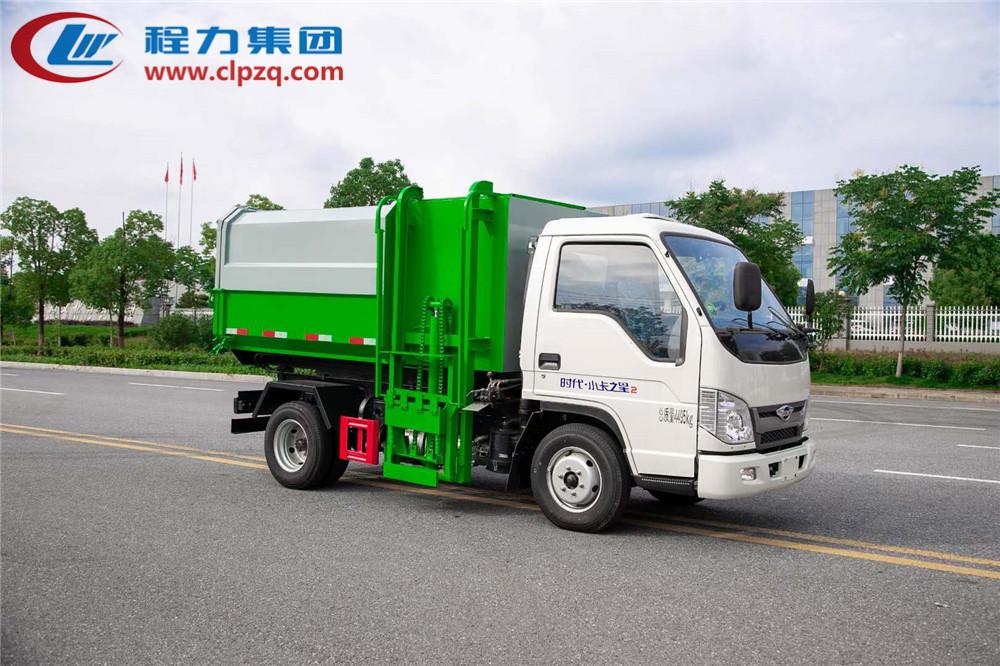 【4方 蓝牌】福田小卡2 挂桶垃圾车