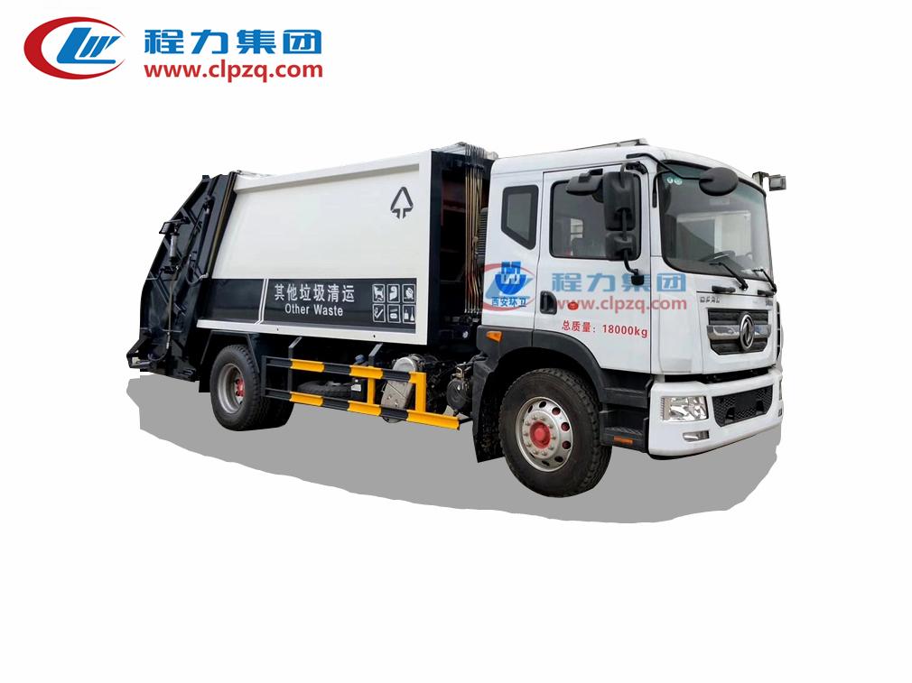 【12立方】东风D9 压缩垃圾车