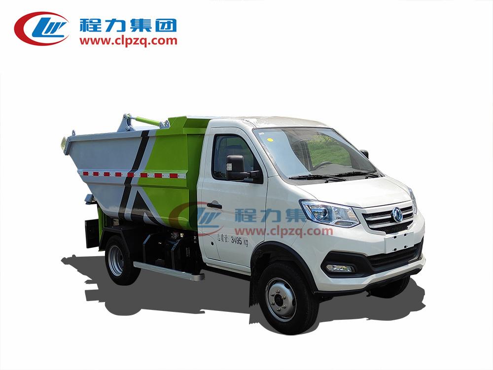无泄漏垃圾车 (纯电动 · 上绿牌)